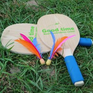 【租用】木板羽毛球