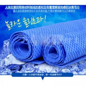 【購買】戶外PVA防暑降溫冰涼巾