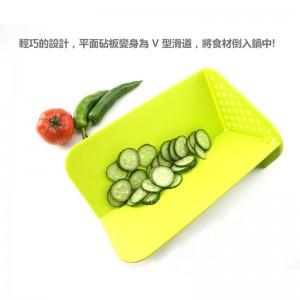 【購買】多功能可摺式小砧板