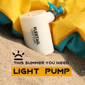 【購買】Flextail 極輕充氣泵(USB電源取電)
