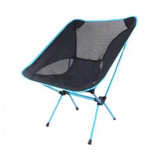 【租用】超輕鋁合金摺椅