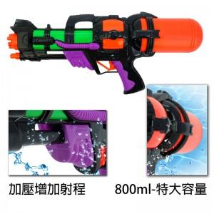 【租用】遠程大水槍