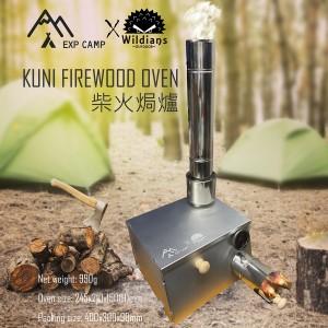 【購買】EXP CAMP X Wildians 可摺式柴火焗爐