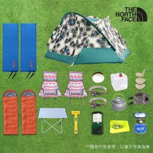 The North Face 品牌營2人餐